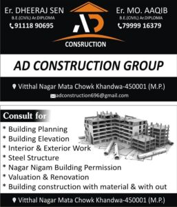 a-d-construction-group-ex-student-work-design-center-institute-of-creativity-and-innovation-dcici-best-designing-institute-in chhindwara-and-indore