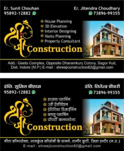 shree-ji-construction-ex-student-work-design-center-institute-of-creativity-and-innovation-dcici-best-designing-institute-in chhindwara-and-indore