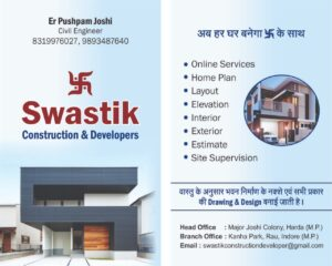 swastik-construction-and-developer-ex-student-work-design-center-institute-of-creativity-and-innovation-dcici-best-designing-institute-in chhindwara-and-indore